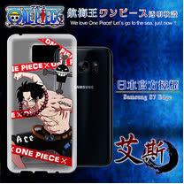日本東映授權正版航海王 Samsung Galaxy S7 edge 透明軟式手機殼(封鎖艾斯)
