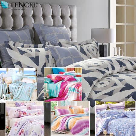 【團購2入】特大-Betrise100%天絲TENCEL四件式兩用被床包組