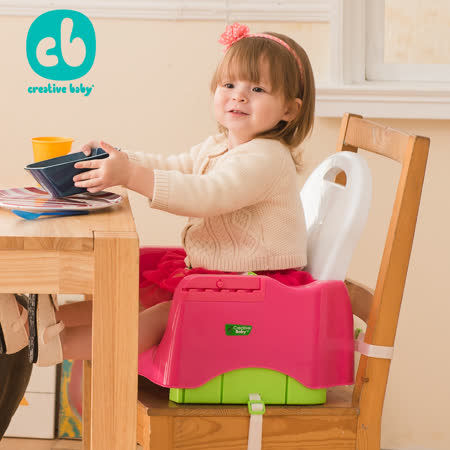 Creative Baby 創寶貝-攜帶式輔助小餐椅 密桃紅(Booster Seat)