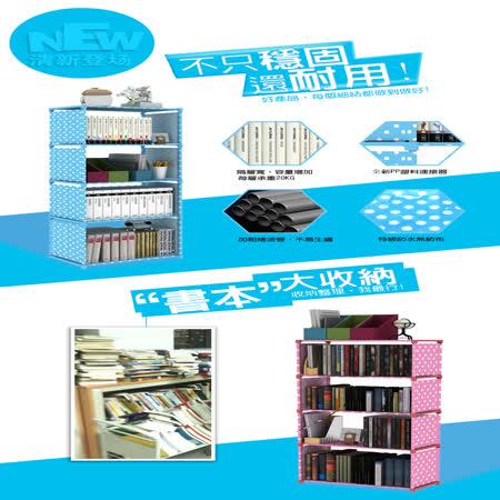 DIY組合4層收納置物櫃