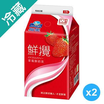 福樂鮮攪草莓奶茶400ML*2