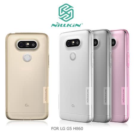 NILLKIN LG G5 H860 本色TPU軟套