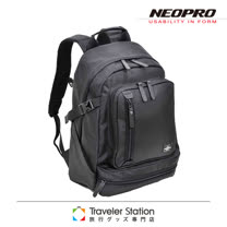 《Traveler Station》NEOPRO 日本機能PC後背電腦包-黑色