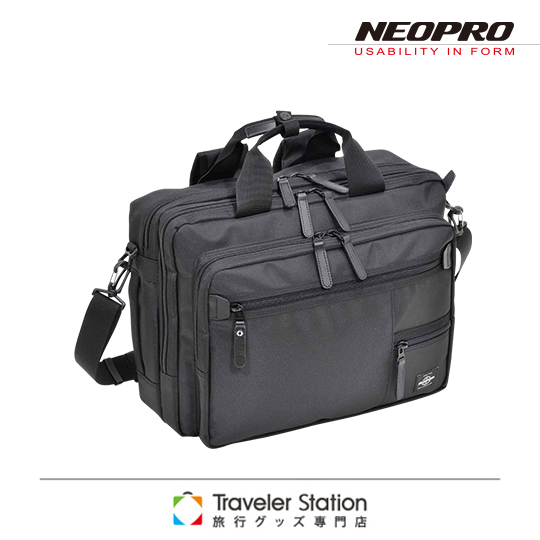 《Traveler S愛 買 大 直 店tation》NEOPRO 3WAY日本機能防水尼龍公事包-黑色