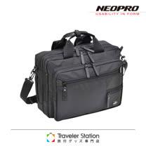 《Traveler Station》NEOPRO 3WAY日本機能防水尼龍公事包-黑色