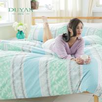 DUYAN《春美日好》雙人四件式100%特級純棉床包被套組