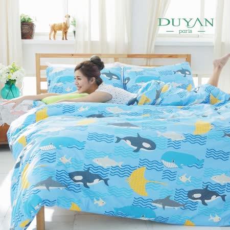 DUYAN《藍色夢游》雙人加大四件式100%特級純棉床包被套組