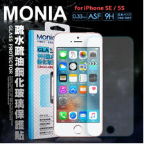 MONIA iPhone SE / 5s  日本頂級疏水疏油9H鋼化玻璃膜 玻璃保護貼