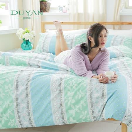 DUYAN《春美日好》雙人加大四件式100%特級純棉床包被套組
