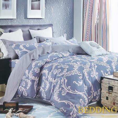 【BEDDING】弗蘭 100%棉 單人床包涼被三件組