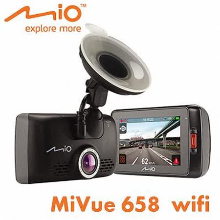 Mio MiVue™ 658 WIFI 觸控螢幕GPS行車記錄器 【送16G記憶卡+後視鏡車架+讀卡機+三孔+清潔組】