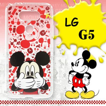 迪士尼授權正版 LG G5 / H860 大頭背景系列透明軟式手機殼(摀嘴米奇)