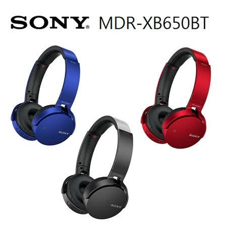 ※加送32G隨身碟※SONY MDR-XB650BT 藍牙耳罩式耳機