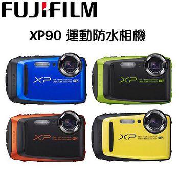 FUJIFILM FUJI XP90 Wi-Fi 防水運動相機 (公司貨) -送16G+原廠包+讀卡機+小腳架+清潔組+保護貼