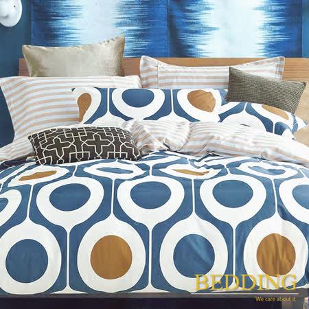 【BEDDING】歐米羅 100%棉 雙人加大床包涼被四件組