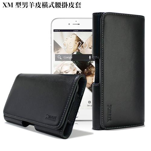 X_mart HTC E9+/E9+ dual sim 型男正小羊皮(真皮)橫式腰掛皮套