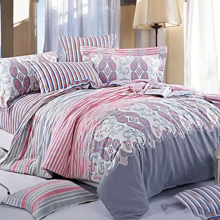 FOCA《波光粼粼》單人100%精梳棉三件式舖棉兩用被床包組