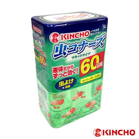 【日本金鳥】液體防蟲60日新鮮水果香(300ml)/4入