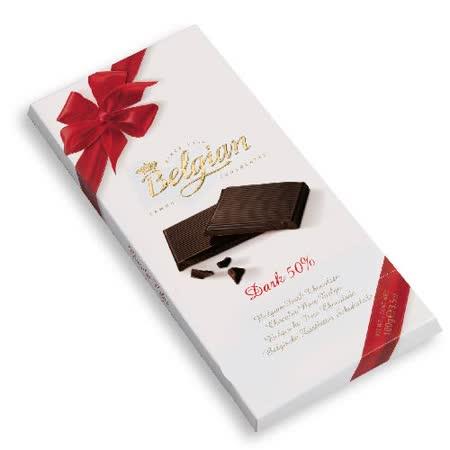 Belgian‧白儷人50%醇黑巧克力100g