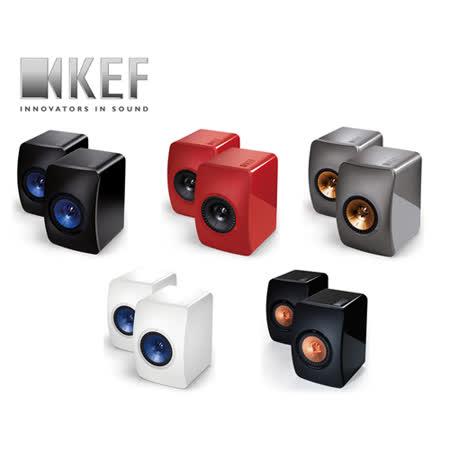 英國 【KEF】LS50 最新旗艦款揚聲器 公司貨享保固