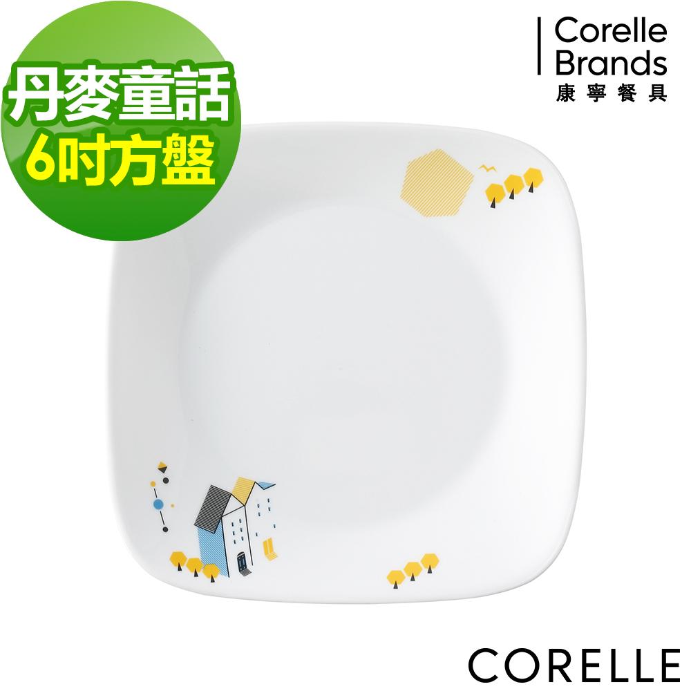 ^( ^) CORELLE 康寧丹麥童話方形6吋平盤