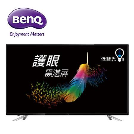 BenQ 49吋護眼低藍光LED液晶顯示器+視訊盒(49IE6500) 含運送+送風騰16吋立扇+玻璃保鮮盒