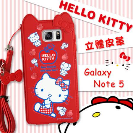 三麗鷗SANRIO正版授權 Hello Kitty Samsung Galaxy Note5 立體皮革軟式手機殼(蘋果)