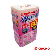 【日本金鳥】液體防蟲60日超微花香(300ml)
