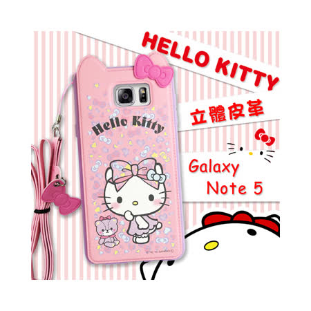 三麗鷗SANRIO正版授權 Hello Kitty Samsung Galaxy Note5 立體皮革軟式手機殼(下午茶)