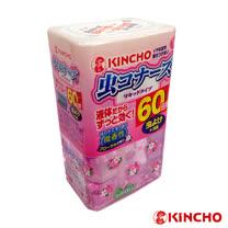 【日本金鳥】液體防蟲60日超微花香(300ml)/4入
