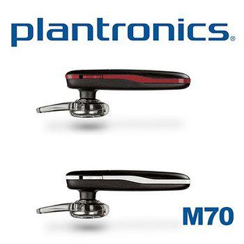 Plantronics M70 立體聲 藍牙耳機