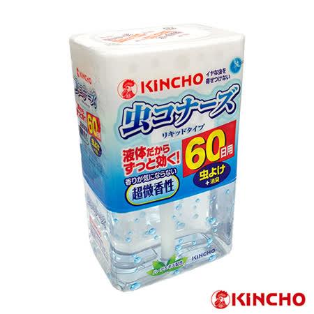 【日本金鳥】液體防蟲60日超微香性(300ml)/4入