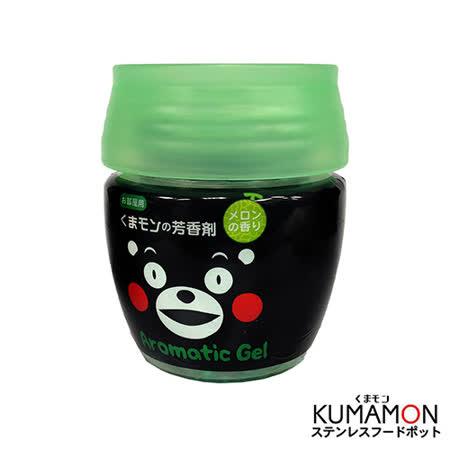 【KUMAMON熊本熊】室內芳香劑80g(哈密瓜)