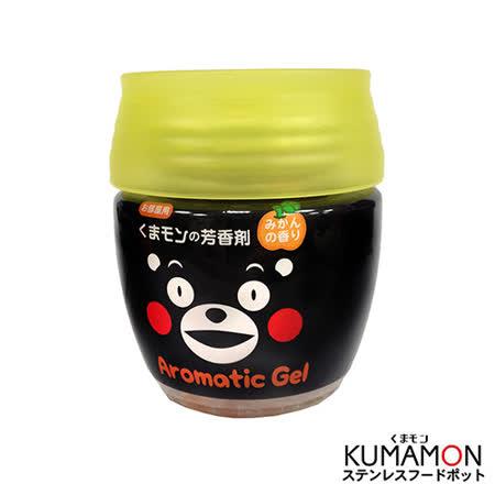 【KUMAMON熊本熊】室內芳香劑80g(柑橘)