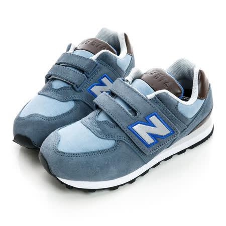 New Balance(童)經典復古鞋-藍-KV574U2Y