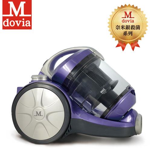 MDOVIA奈米銀殺菌寵物毛髮無袋式吸塵器