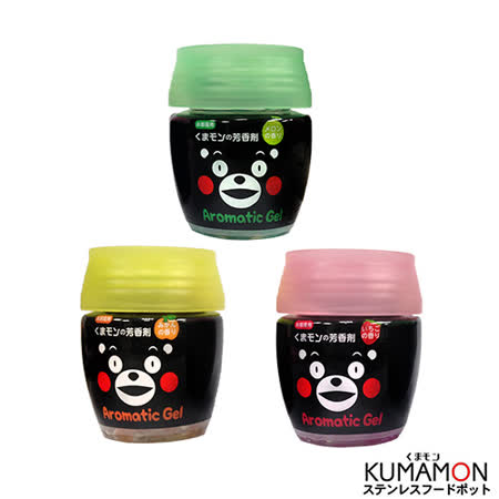 【KUMAMON熊本熊】室內芳香劑三入綜合組