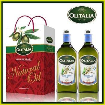 Olitalia 奧利塔玄米油禮盒 1000ml*2罐組