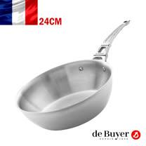 法國【de Buyer】畢耶鍋具『藍嶽系列』單柄深煎鍋24cm(不含蓋)