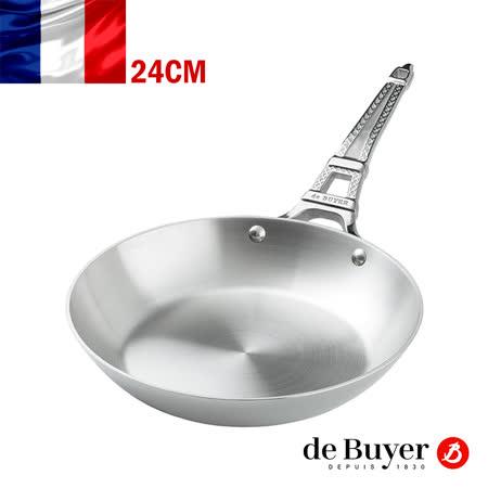 法國【de Buyer】畢耶鍋具『藍嶽系列』單柄平底鍋24cm(不含蓋)