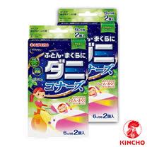 【日本金鳥】KINCHO棉被枕頭用驅蟎消臭片/2盒