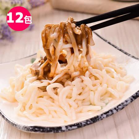 A Beauty Girl-低GI蒟蒻麵-燕麥拉麵+5醬任選(12份)