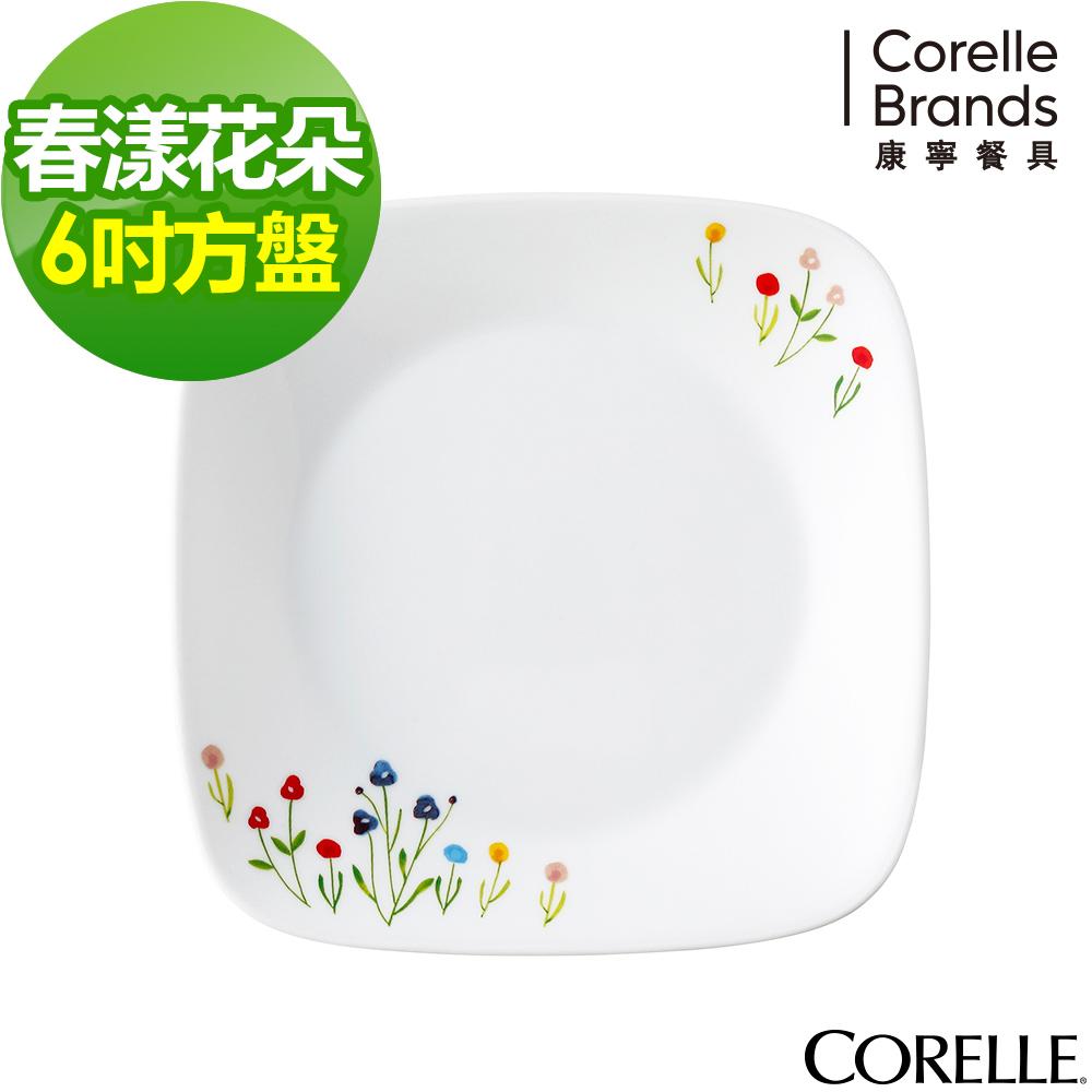 ^( ^) CORELLE 康寧春漾花朵方形6吋平盤