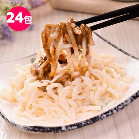 A Beauty Girl-低GI蒟蒻麵-燕麥拉麵+5醬任選(24份)