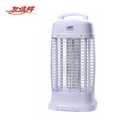 【友情】15W方型捕蚊燈 VF-1536