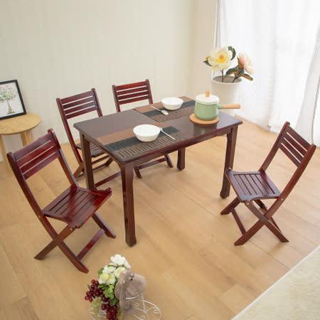 【AS】全實木餐桌椅組 - 一桌四椅