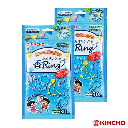 【好物推薦】gohappy快樂購【日本金鳥】KINCHO多造型驅蚊蟲環-果香/2包價格www sogo