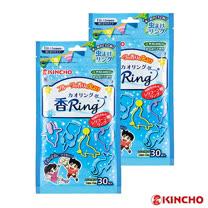 【日本金鳥】KINCHO多造型驅蚊蟲環-果香/2包