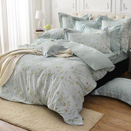 義大利La Belle《香頌新語》雙人四件式防蹣抗菌舖棉兩用被床包組