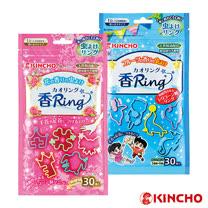 【日本金鳥】KINCHO多造型驅蚊蟲環-果花組合